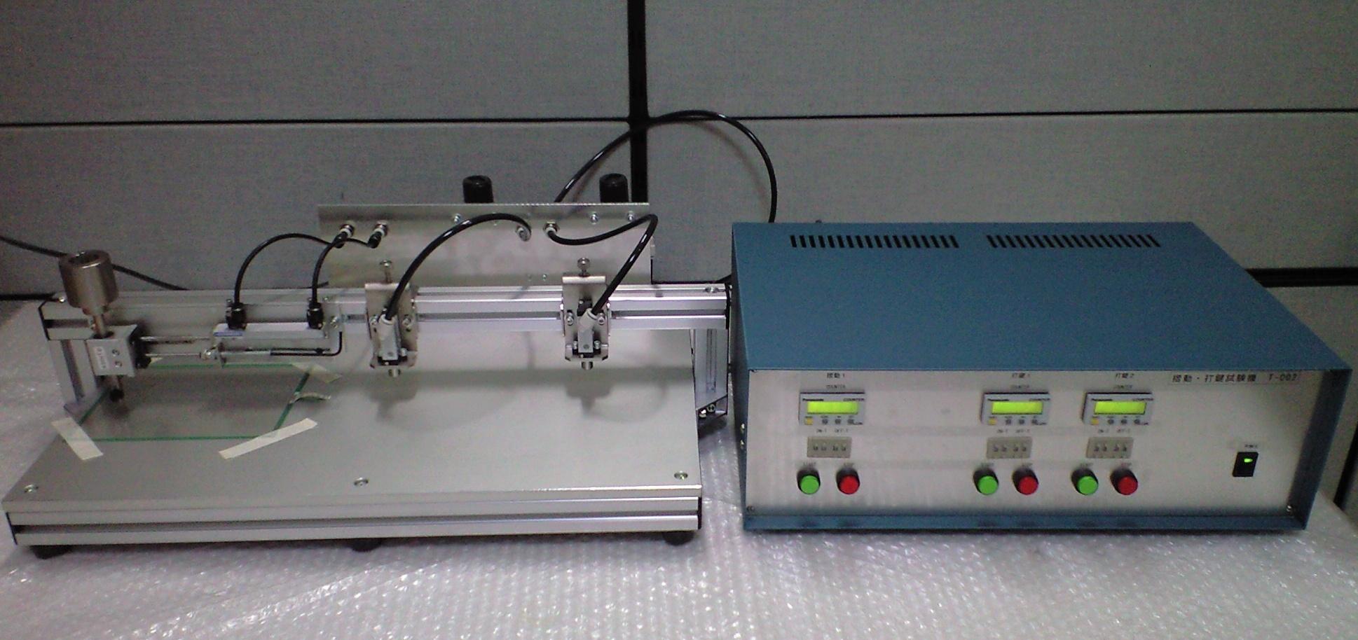 3ch摺動・打鍵試験機、マイコンシステム